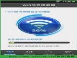 Wifi信号增强器破解版 v5.0.0