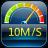 软媒测速单文件版 v1.05 绿色版