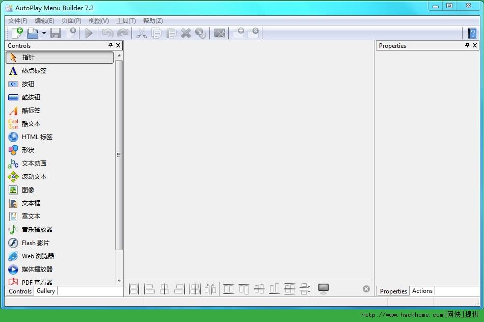 Autoplay menu builder 6 2 incl keygen