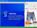 先锋网络电视官方免费版 V3.50.3 安装版