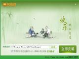 十堰同城游戏大厅官方免费版 v20.0