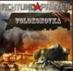 注意坦克:希洛沃1942 破解补丁