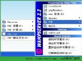 php运行环境(WampServer)官方中文版 v2.5 安装版