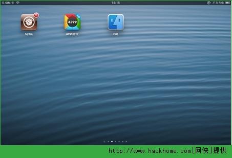 我的世界手机版存档怎么用?苹果IOS越狱版我的世界存档使用教程[多图]图片1