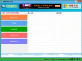 荣耀影视宝盒官网免费版 v3.0 绿色版