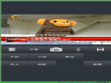 新闻相机软件pc电脑版 v1.0.6