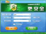 95娱乐平台官方精简版  v1.0 安装版