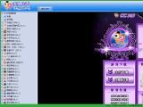 CC365视频游戏大厅官方版 V1.0.0.1 安装版