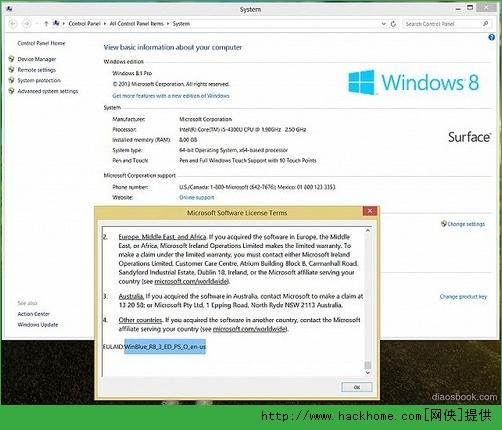 微软Surface Pro 3 高手使用心得图文教程[多图]
