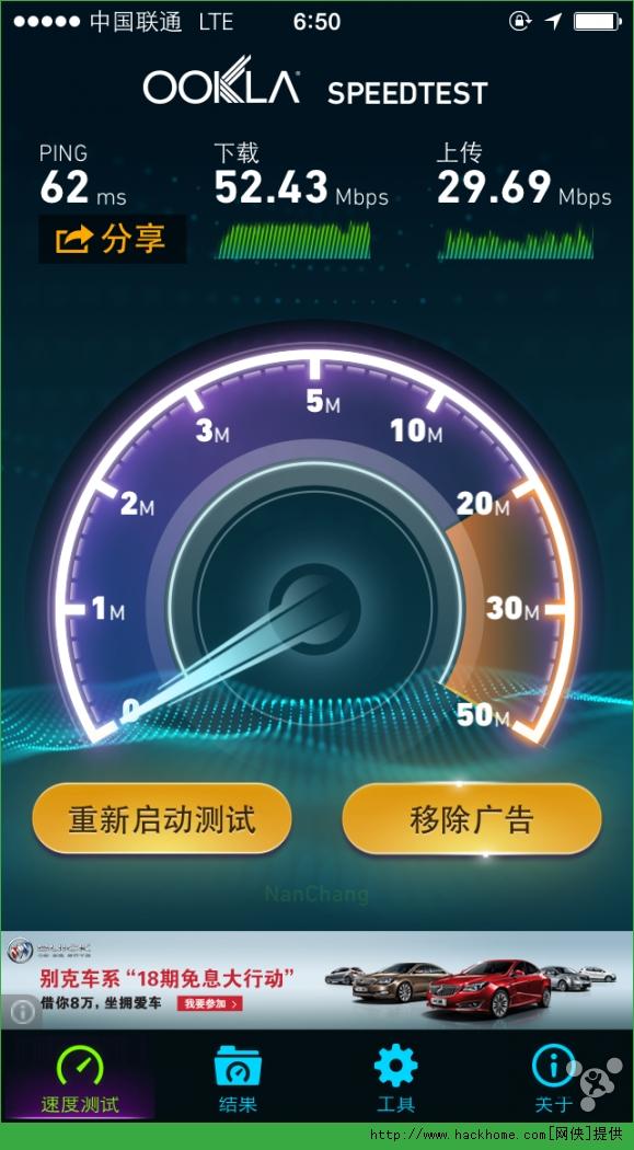 武汉联通4G效果怎么样?苹果iphone5s 4G效果实测![多图]