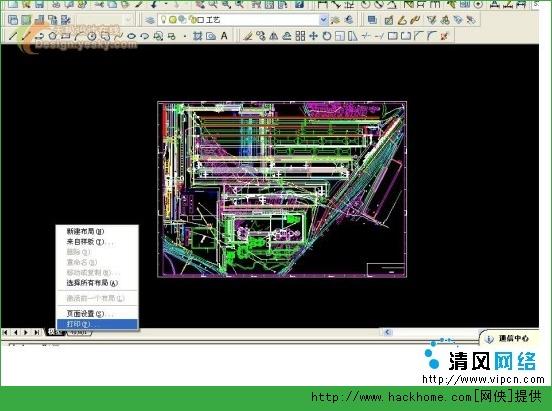 快速设置CAD多层图纸选择打印与全黑打印