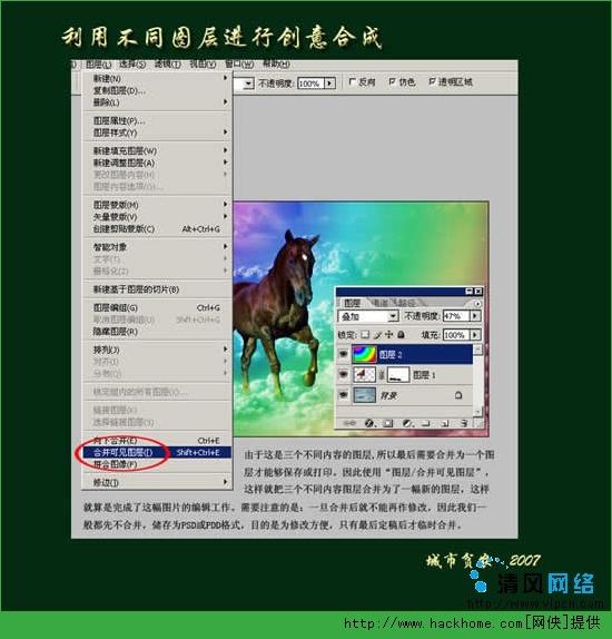 Photoshop cs2 v9.0