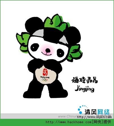 福娃晶晶-2008年北京奥运会吉祥物设计赏析图片